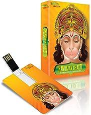 Music Card: Hanuman Bhakti - 320 kbps MP3 Audio (4 GB)