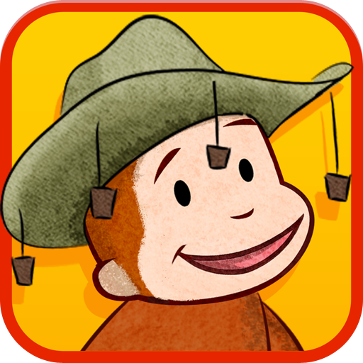 curious-george-at-the-zoo-the-outback