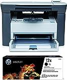 HP Laserjet M1005 Multifunction Monochrome Laser Printer & HP 12X Toner (Black)