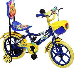 """NY Bikes Aqua 14"""" Kids Bicycle 3-5 years (Blue & Yellow) Kids Bike"""