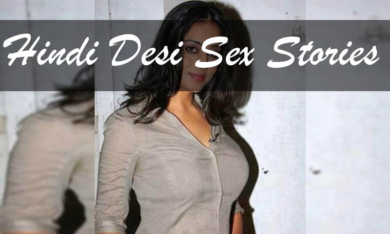 Desi sexi hindi stories