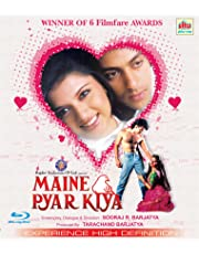 Maine Pyar Kiya (1989) Blu-ray (Blu-ray Hindi)