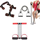 LIVOX Combo of Double Toning Resistance Tube and Tummy Trimmer with Push up Bar Stand abs Workout Equipment for Home (Multico