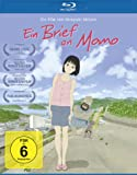 Ein Brief an Momo [Blu-ray]