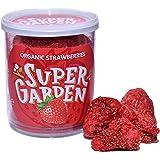 Supergarden gevriesdroogde biologische aardbeien - Gezonde snack - 100% puur en natuurlijk - Veganistisch - Zonder toegevoegd