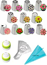 SYGA Russian Piping Tips with Icing Piping Bag Cake Decorating Supplies Cupcake Decorating Kit
