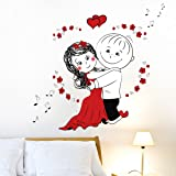 Amazon Brand - Solimo PVC Vinyl Lovely Couple Dance Ideal Size Wall Sticker for Bedroom (80 x 75 cm)