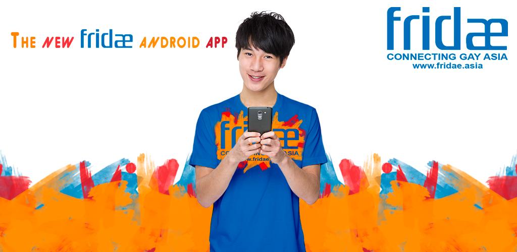 asiatico lesbica dating app