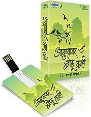 Music Card: Ayushyavar Bolu Kahi - 320 kbps MP3 Audio (4 GB)