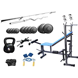 Protoner 50 kg with 8 in 1 Bench Home Gym Package with Kettle Bell and Accessories