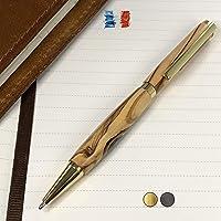 Penna in legno d'Ulivo, prodotta artigianalmente in Francia. Possibilità di incisione personalizzata. Confezione regalo…