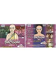 Tenali Raman - Vol. 2 (Marathi)