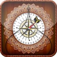 Alarme Outils islamiques de temps Salat