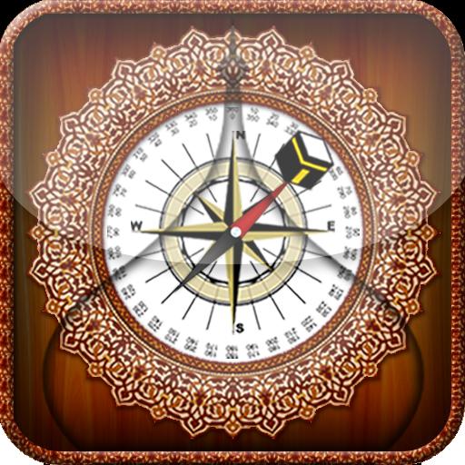 Islamische Werkzeuge Salat Zeit Alarm (Gebet-kalender Das Islamische)