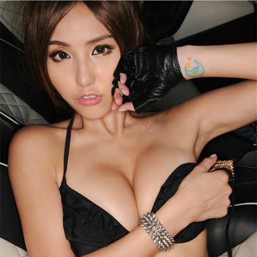 Asian Sexy Girl Portrait Photo Album: Amazon.fr: Appstore