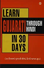 Learn  Through  In 30 Days