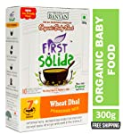 First Solids Organic Baby Food Wheat Dhal Porridge Mix 300g (7+ Months)