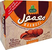 Halwani Whole Wheat Maamoul Dates Filled Cookies - 480g