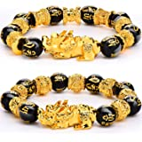2 Pezzi 12 mm Braccialetto di Perle Feng Shui Cinese Braccialetto di Perle di Amuleto Nero Intagliato a Mano Braccialetto per