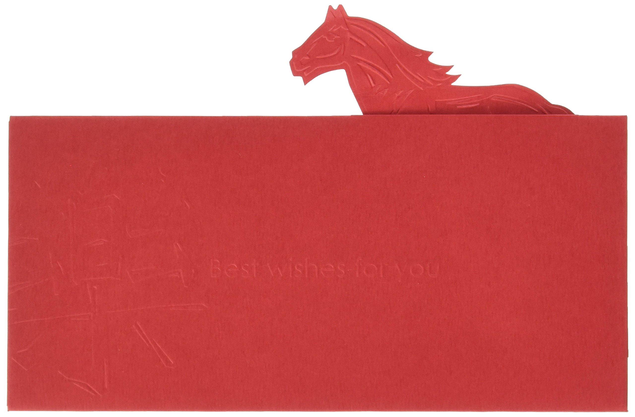 Fun Ii Chinese New Year Red Envelope Galloping Horse Gift