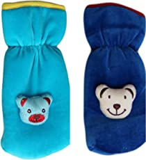 My NewBorn Baby Feeding Bottle Cover with Soft and Attractive Fancy Cartoon, (Dblue-Sky) - Set of 2 Colours and Designs