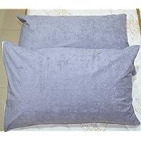 "Jaipuri Haat Super Soft Waterproof & Dustproof Pillow Protector-17"" x 25"" (Grey)"