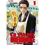 La via del grembiule. Lo yakuza casalingo (Vol. 1)
