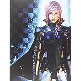 Lightning returns. Final fantasy XIII. Guida ufficiale completa. Edizione da collezione