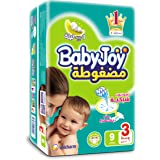 BabyJoy Compressed Mini Medium Size (3) 9 Pcs (6-12 Kg)
