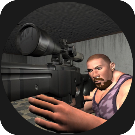 Fps Shooting Multiplayer : Machine Gun Kill