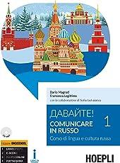 Comunicare in russo. Corso di lingua e cultura russa. Con CD-Audio formato MP3: 1