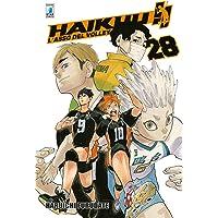 Haikyu!! (Vol. 28)
