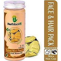 HerbtoniQ 100% Natural Multani Mitti Powder (Fuller's Earth/Calcium Bentonite Clay) For Face Pack And Hair Pack (Pack Of…