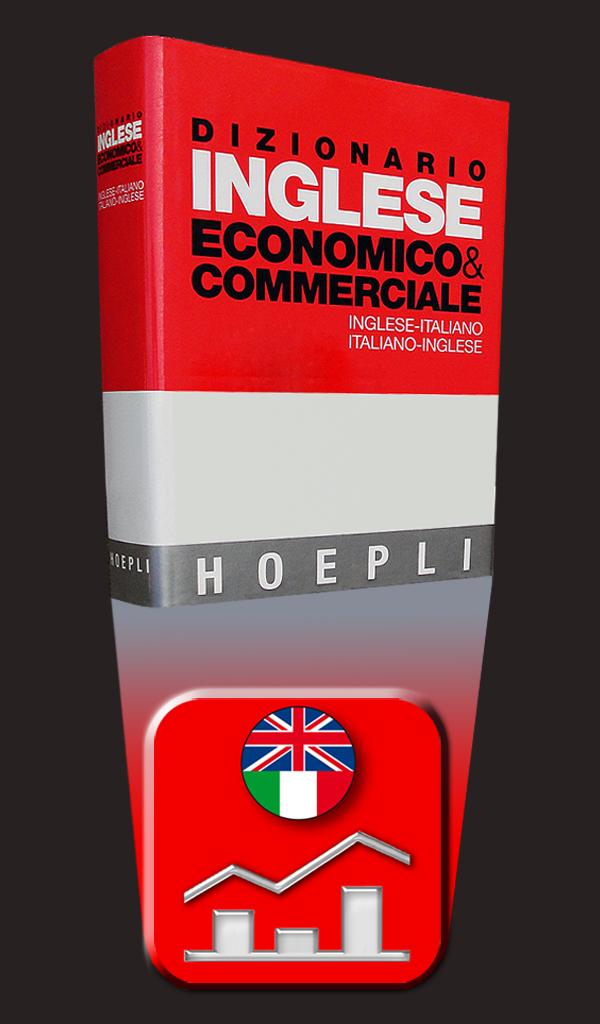 Dizionario economico commerciale inglese hoepli amazon for Traduzione da inglese a italiano