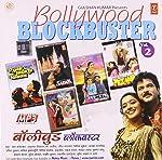 Bollywood Blockbuster Vol.2 (Aayee Milan Ki Raat; Beta; Tezaab; Pyar Jhukta Nahin; Sadak)