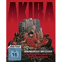 Akira - Limited Edition (4K Ultra HD + Blu-ray 2D)