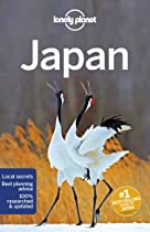Lonely Planet Japan (Travel Guide)