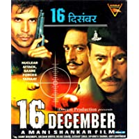 16 December Hindi Movie VCD 2 Disc Pack