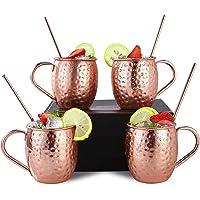vetoky Verre Cocktail, Moscow Mulelot de 4 Tasses en Cuivre 530 MLL, 4 Pailles à Boire dans Une Boîte Cadeau - Verre…