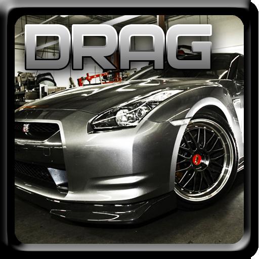 gtr-drag-racing