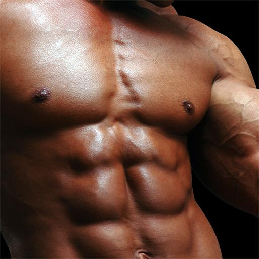 Body Building Basics Mobile Phone Tip Pack