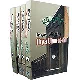 Imam Ghazali's Ihya Ulum Id Din: Book of Religious Learning (4 vol set)   احیا علوم الدین