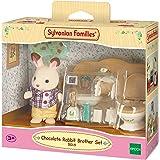Sylvanian Families Chocolate Rabbit Brother Washroom Set Dolls -SF5015