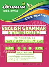 Optimum Educators English Grammar & Writing Skills (Ll)With Marathi Explanation Std 8,9 & 10 Educational DVDs
