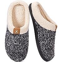 Men's Comfort Memory Foam Slippers Wool-Like Plush Fleece Lined House Shoes w/Indoor, Outdoor Anti-Skid Rubber Sole