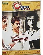 Limited Manuski - Collector's Edition