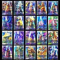 Lot de 200 cartes Pokémon Art pour enfants GX (195 GX + 5 Méga)