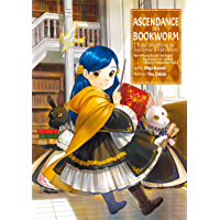 Ascendance of a Bookworm: Part 4 Volume 1 (English Edition)