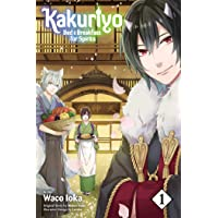 Kakuriyo: Bed & Breakfast for Spirits, Vol. 1