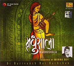 Madhushala-Dr.H.R.Bachchan